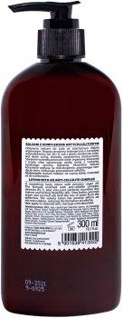 Лосьйон для тіла Stara Mydlarnia Argan з антицелюлітним комплексом і олією аргани 300 мл (5901638413222)