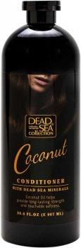 Кондиционер Dead Sea Collection с минералами Мертвого моря и кокосовым маслом 907 мл (7290102254668)