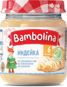 Упаковка пюре Bambolina Індичка 100 г х 16 шт. (4813538007054)