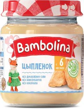 Упаковка пюре Bambolina Курча 100 г х 16 шт. (4813538007047)