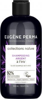 Шампунь Eugene Perma Collections Nature Срібний для освітленого, мельованого та сивого волосся 300 мл (3140100386882)