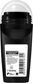 Шариковый абсорбирующий дезодорант для тела L'Oreal Men Expert Черный минерал защита от запаха 48 часов 50 мл (3600523916702)