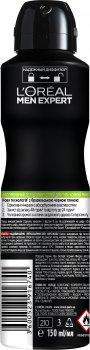 Абсорбирующий дезодорант для тела L'Oreal Men Expert Черный минерал защита от запаха 48 часов 150 мл (3600523916740)