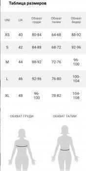 Костюм (толстовка, брюки) 05513 Ballet Grace Бордовый