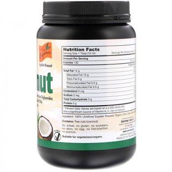 Органічне кокосове масло Jarrow Formulas Extra Virgin Coconut Oil холодного віджиму, 946 мл