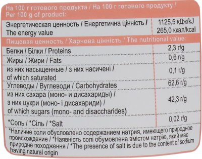 Упаковка скибочок грушевих Spektrumix 3 шт. х 50 г (2000000005218)