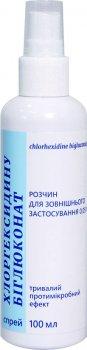 Розчин для зовнішнього застосування Красота и Здоровье Хлоргексидин Біглюконат 0.05% спрей 100 мл (4820142435180)