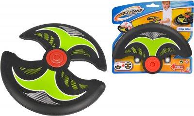 Летающий диск Simba Toys Флип раскладной 23 см 3+ (7202288)