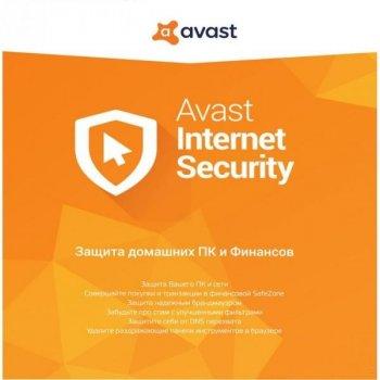 Антивірус Avast Software Internet Security 1 рік 1 ПК (електронна ліцензія)