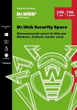 Антивірус Dr. Web Security Space 2 ПК/1 рік (електронна ліцензія)