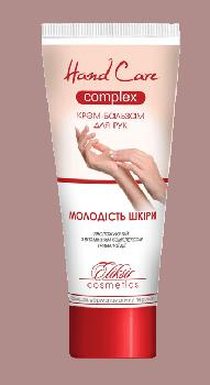 Крем - бальзам Эликсир Для рук с витаминным комплексом длительного действия 75 мл