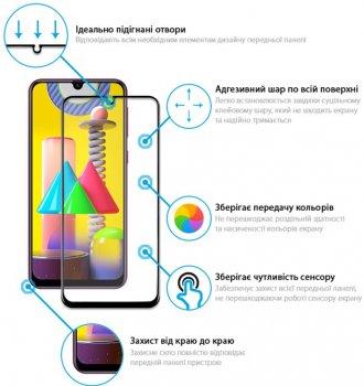 Захисне скло Global Full Glue для Samsung Galaxy M31 (М315) Black (1283126497438)