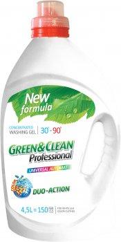 Универсальный гель Green&Clean Professional для цветной и белой одежды 4.5 л (4823069707187)