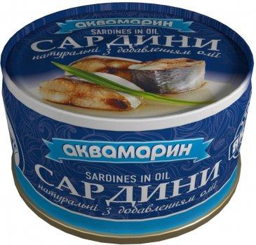 Сардины натуральные с добавлением масла Аквамарин 230 г (4820183773302/4820183773890)
