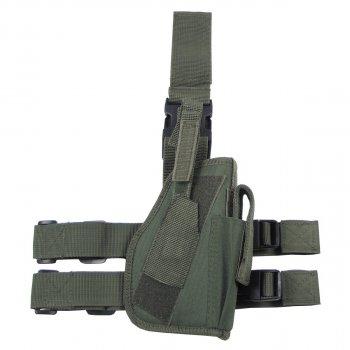 Кобура для пистолета набедренная регулируемая правосторонняя MFH олива (тёмно-зелёная) (30725B)