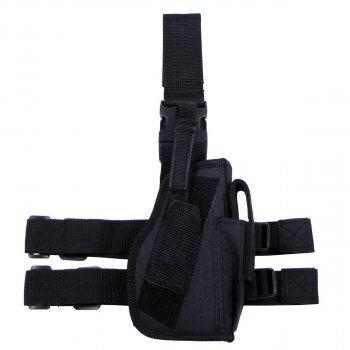 Кобура для пистолета набедренная регулируемая правосторонняя MFH чёрная (30725A)