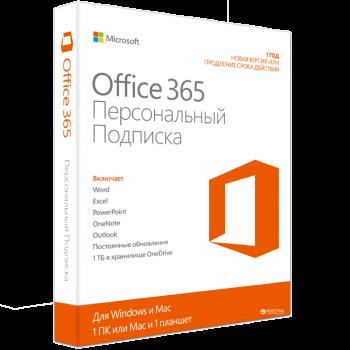 Microsoft Office 365 Персональний, річна передплата для одного користувача (ESD - електронний ключ) Microsoft Office 365 персональний (QQ2-00004)