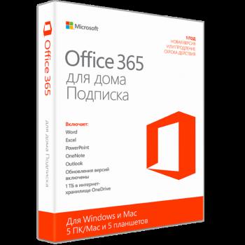 Microsoft Office 365 Для дому, річна передплата до 6 користувачів (ESD - електронний ключ) Microsoft Office 365 для дому (6GQ-00084)