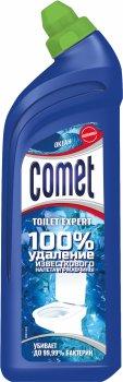 Засіб для туалету Comet Океан 700 мл (8001480703438)