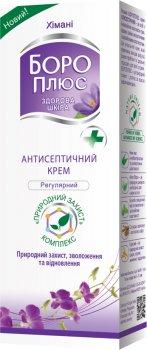 Крем Боро Плюс Антисептический Регулярный 50 мл (8901248101271)