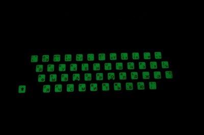 наклейки на клавиатуру KeyStick светящиеся (90370yop)