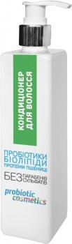 Кондиционер для волос Probiotic Cosmetics 300 мл (4820208130639)