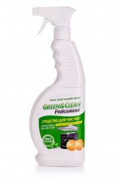 Средство для чистки Green Clean Professional 650 мл