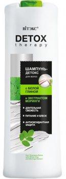 Шампунь-детокс Вітэкс Detox Therapy Hair Shampoo с белой глиной для волос 500 мл (4810153028365)