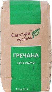 Крупа гречневая Саркара продукт ядрица 1 кг (4820160760455)