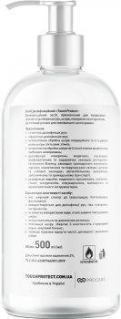 Антисептик розчин для дезінфекції рук, тіла та поверхонь Touch Protect 500 мл (4823109400900)