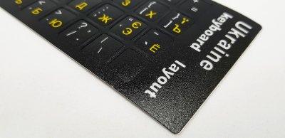 Наклейки Shengmey на клавиатуру с украинскими буквами Shengmey U9858