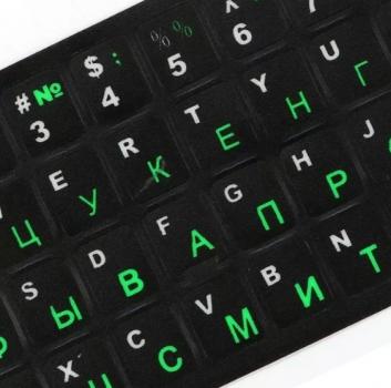 Наклейки Shengmey на клавиатуру с русскими буквами Shengmey R9858