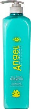 Шампунь Angel Professional двойного действия для восстановления и питания поврежденных волос 1 л (AMB-101-3) (3700814125032)