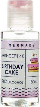 Набір антисептиків для рук Mermade Birthday Cake 3 шт. х 80 мл (2000000195414)
