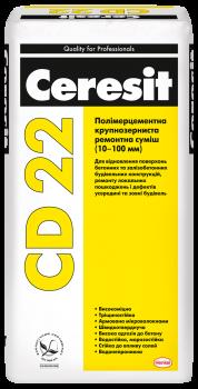 Ремонтна суміш для бетону Ceresit CD22 25кг