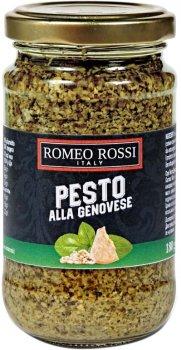 Крем-паста Romeo Rossi Песто Дженовезе без чеснока 180 г (8056598490855)