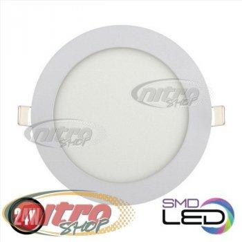 Світильник світлодіодний вбудований Horoz Electric Slim-24 24Вт(~192 Вт) 4200К круглий (056 003 0024)