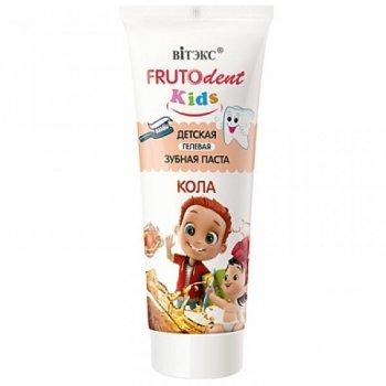 Детская гелевая зубная паста Витэкс FRUTODENT KIDS КОЛА 65 г (4810153027856)