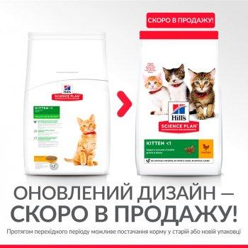Сухой корм для котят Hill's Science Plan Kitten с курицей