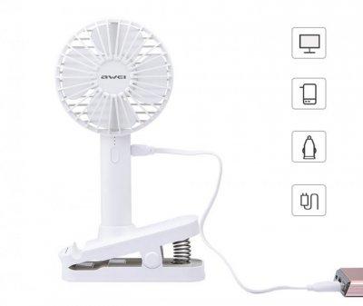 Вентилятор ручний портативний з прищіпкою Awei 2в1 Clip Handheld F1