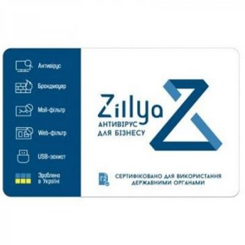 Антивірус Zillya! Антивірус для бізнесу 6 ПК 5 років нова ел. ліцензія (ZAB-5y-6pc)