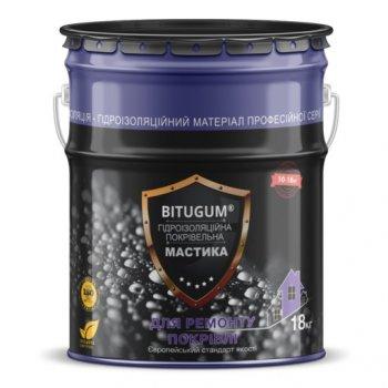 Мастика гідроізоляційна Bitugum для покрівлі 18 кг 11611005