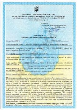 Антисептичний гель для рук NaturPro Екстразахист 100 мл (4820185222785)