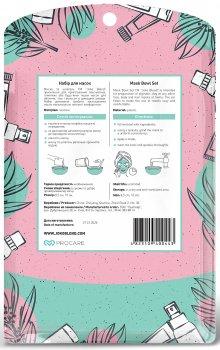 Набор для масок Joko Blend Mask Bowl Set (4823109400443)