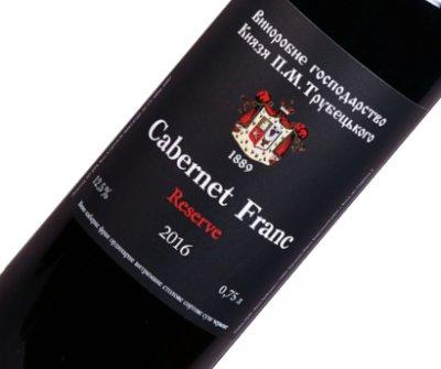 Вино Князь Трубецкой Каберне Фран выдержанное красное сухое 0.75 л 11-14% (4820149500577)