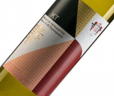 Вино Князь Трубецький КТ біле ординарне сухе 0.75 л 11-14% (4820149500263)