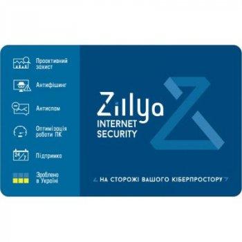 Антивирус Zillya! Internet Security 2 ПК 1 год новая эл. лицензия (ZIS-1y-2pc)