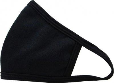 Набор защитных масок для лица Anmerino многоразовых Размер S/M 5 шт Черные (202740607)