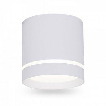 Світлодіодний акцентний LED світильник Feron AL543 10W білий (32588)