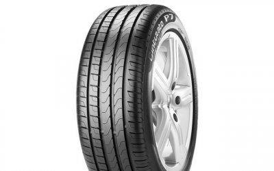 Pirelli Cinturato P7 235/45 ZR17 94W SealInside